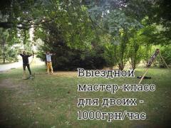 Стрельба из лука в Киеве (Оболонь/Теремки) - Тир Лучник