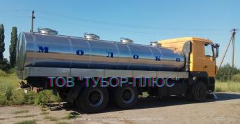Tanker, milk tanker, water tanker, fish tanker manufacturer